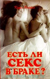 prostitutki-ulyanovsk-v-kontakte