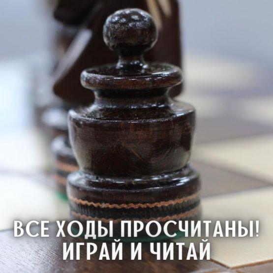 Подборка лучших игр и книг для будущих Каспаровых