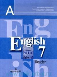 Суматоха вокруг мидори-куна манга читать на английском