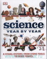 «Science Year by Year»
