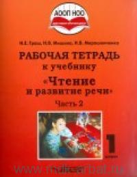 Издательство современные образовательные технологии / каталог книг.