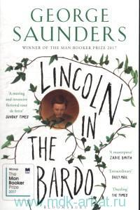 «Lincoln in the Bardo»