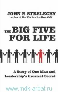 «The Big Five for Life : A Story of One Man and Leadership's Greatest Secret»