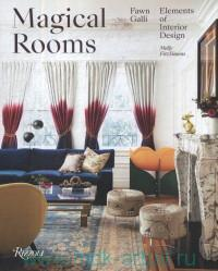 «Magical Rooms : Elements of Ingterior Design»