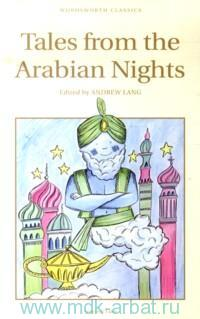«Tales from the Arabian Nights»