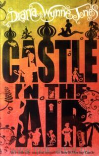 «Castle in the Air»