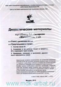 Idoru 1999
