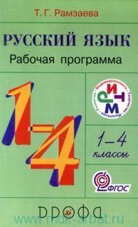 Математика 11 класс Базовый уровень Мордкович АГ