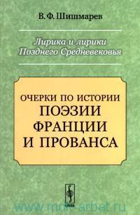 ebook збірник завдань для державної підсумкової атестації з математики 11