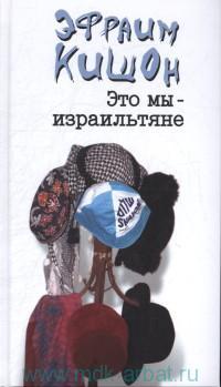 Рассказы русских про это фото 254-430