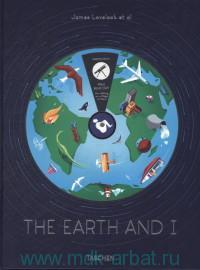 «The Earth and I»