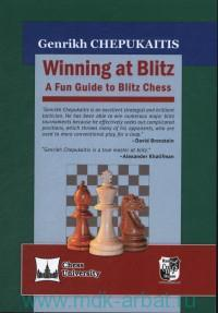 «Winning At Blitz. A Fun Guide To Blitz Chess»