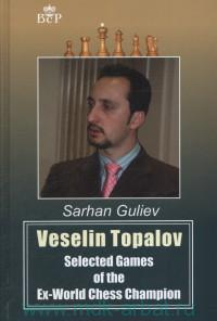 «Veselin Topalov. Selected games Of The Ex-World Chess Champion»