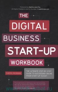 «The Digital Business Start-Up Workbook»