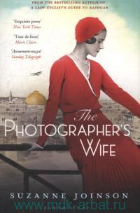 «The Photographer's Wife»
