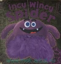 «Incy Wincy Spider»